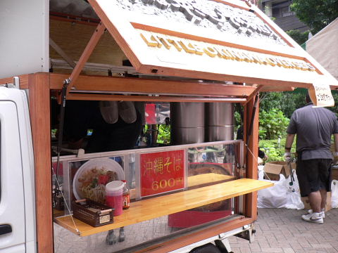 2008092364.jpg 沖縄そば600円