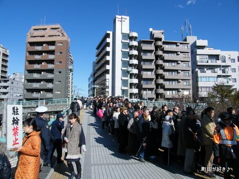 2010010113町田天満宮初詣