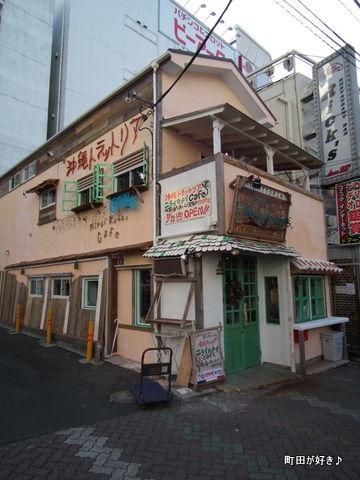 2010121142沖縄トラットリア ニライカナイCafe