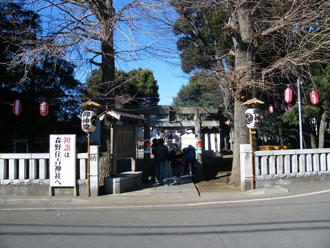 2009010220.jpg 森野住吉神社の初詣