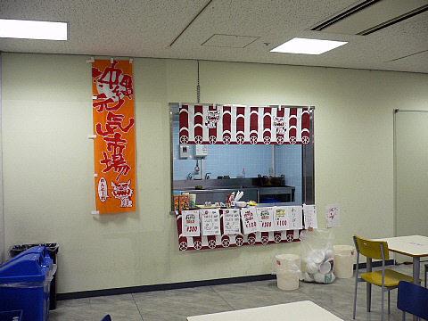 2005052101.JPG