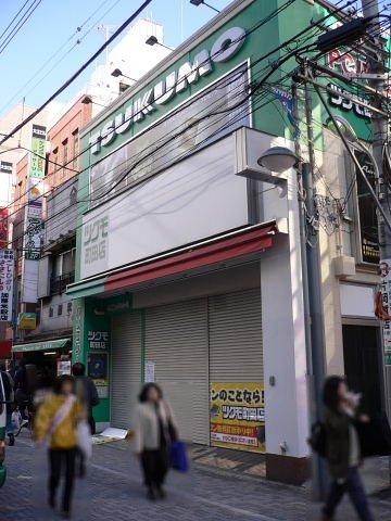 2009011702.jpg ツクモ町田店 1/22(木)閉店