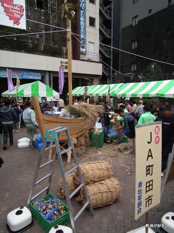 20101114115野菜宝船・野菜神輿