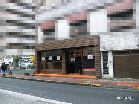 2010021118いな蔵のカルビ