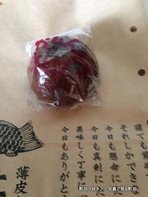2013032406薄皮たいやきのたい吉 町田店、3/31閉店予定