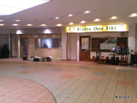 2010011149町田ターミナルプラザ
