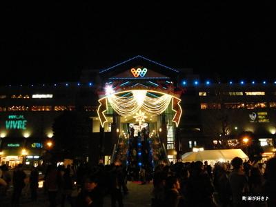 20091219133横濱・開港キャンドルカフェ2009
