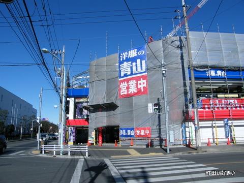 2010020701洋服の青山 町田金森店
