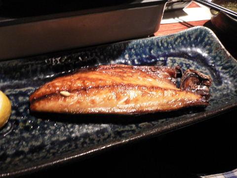 2009011030.jpg ぶたまる本舗 町田店 宮城県産 金華さばの炭火焼き