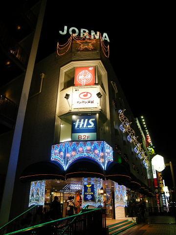 2008112921.jpg 町田ジョルナ クリスマスイルミネーション