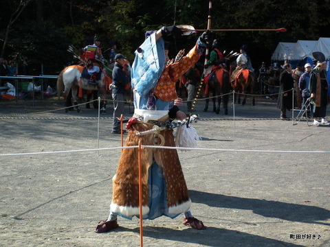 20101128130町田時代祭り・流鏑馬