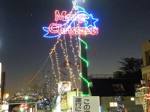 2008120635.jpg 玉川学園前駅北口イルミネーション