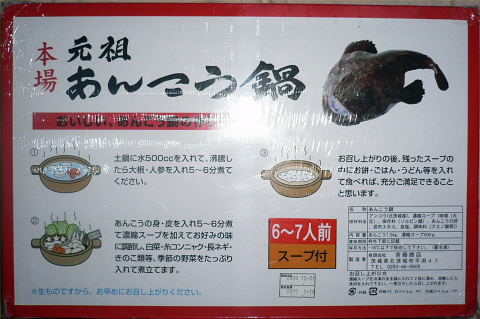 2005122412.jpg