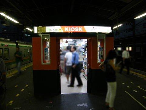 2008091340.jpg JR藤沢駅 東海道線のホーム