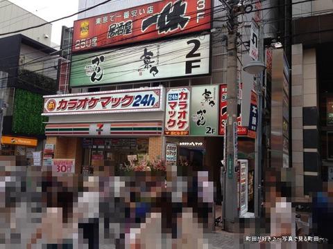 2014062201カラオケマック 町田店