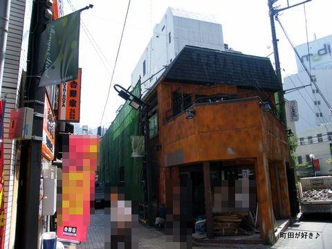 2010091125ジロー町田店