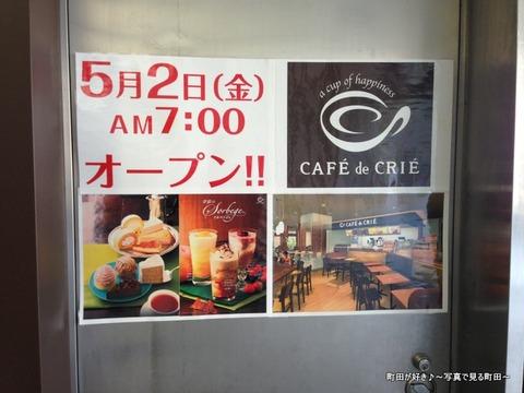 2014042615カフェ・ド・クリエ ミーナ町田