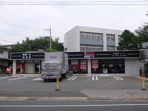 2009071807.jpg 眼鏡市場 成瀬店 7/24(金)オープン