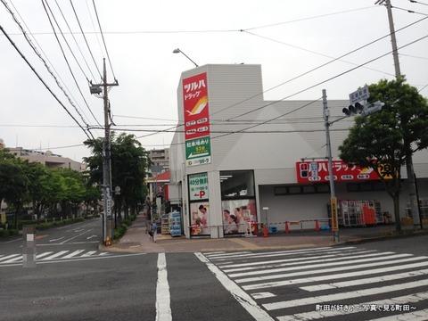 2014052502「ツルハドラッグ 南成瀬店」、6月15日(日)をもって閉店