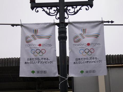 2008081720.jpg オリンピック