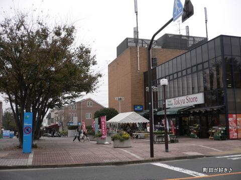 2009102405 つくし野東急ストア