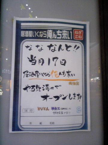 2005120232.jpg
