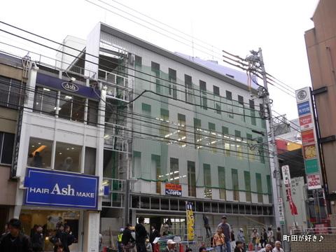 2009101707 ブックオフ町田中央通り本館 オープン
