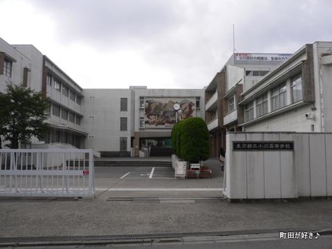 2009092205 都立小川高校