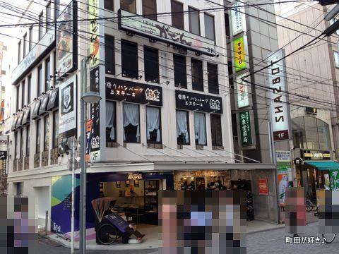 2012042816リサイクルきもの蔵三昧町田店