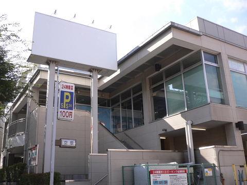 2008100404.jpg ショップ99 成瀬店 閉店