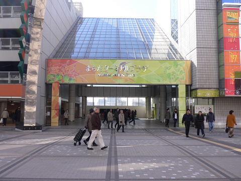 2008122703.jpg 町田ターミナルプラザ