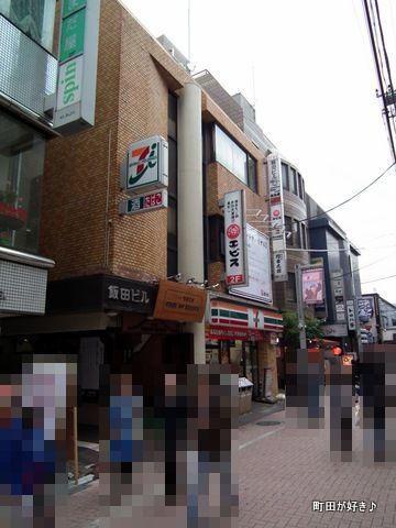 2010102463エビス町田店