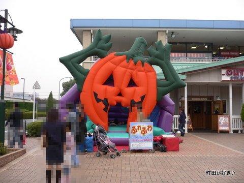 2009102441 南町田グランベリーモール