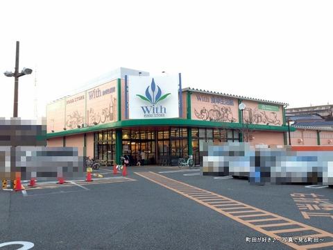 2013022328ウィズ成瀬店