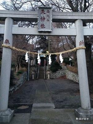 2012122922南大谷天神社