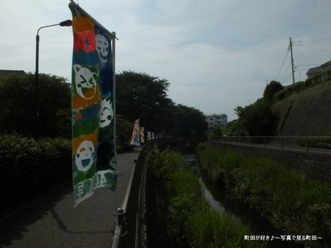 2013071421恩田川遊歩道フラッグアート