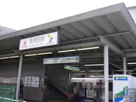 2009110171 こどもの国線 長津田駅