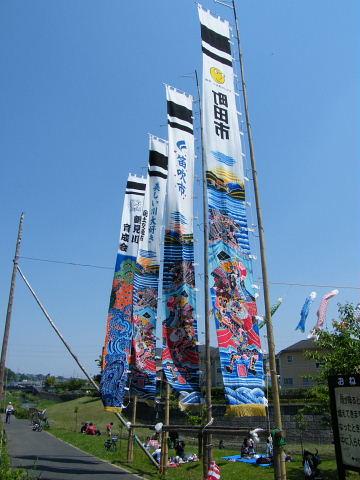 20090429086.jpg 平成21年第6回鶴見川泳げ鯉のぼり