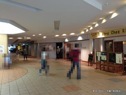 2013061604まちだターミナルプラザに新しいお店がオープン