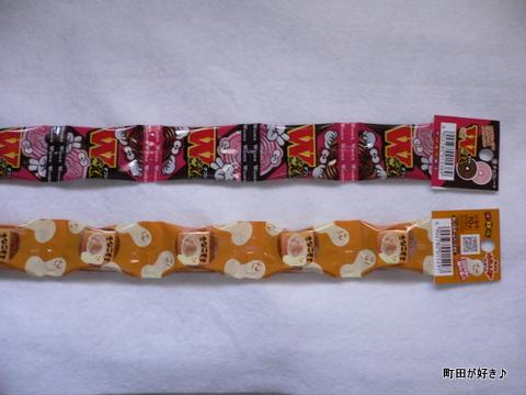 20091103115チロルチョコきなこもち味