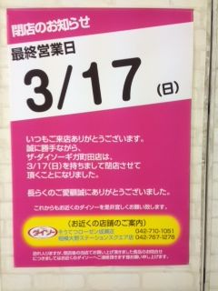 cc7a1a25.jpg
