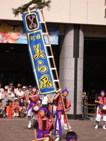2008091328.jpg 第22回フェスタまちだ2008 町田エイサー祭り
