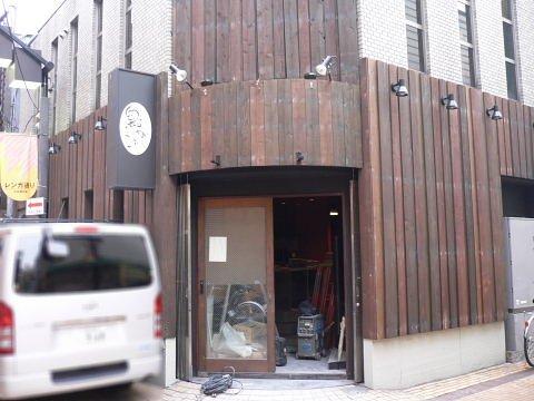 2008091339.jpg 小田急町田駅南口、レンガ通り