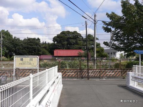 2009092322 境川を歩く 森野住吉神社