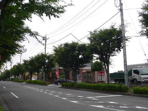 2008062113.jpg 横濱家 成瀬店