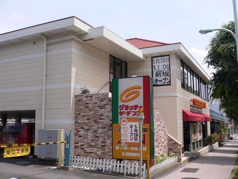 2009052302.jpg グラッチェガーデンズ成瀬駅北口店 5/28(木)オープン