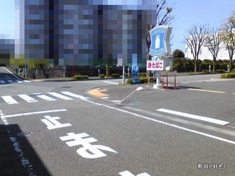20100425001ローソン町田成瀬中央通店