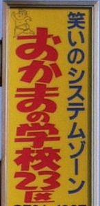 2005032609.JPG