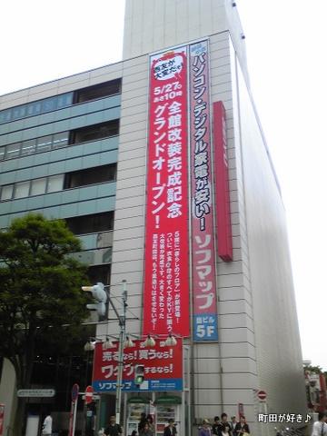 2010052237西友町田店グランドオープン