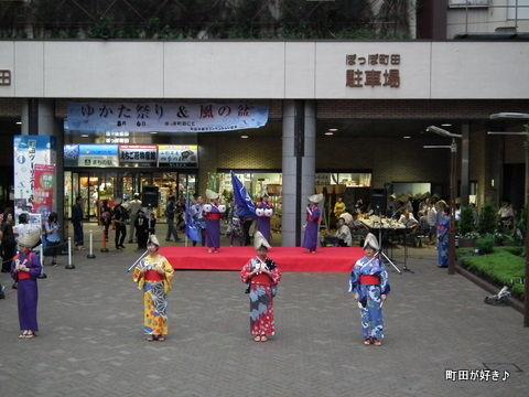 2011080663ゆかた祭り&風の盆@ぽっぽ町田